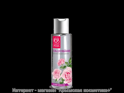 Гель для умывания для сухой и чувствительной кожи Крымская Роза 110 мл
