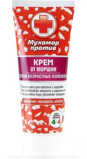 Крем для лица от морщин Мухомор против Венец Сибири 75 мл