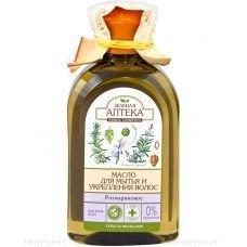 Масло для мытья и укрепления волос розмариновое Зеленая Аптека 250 мл