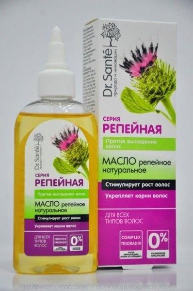 Репейное масло против выпадения волос Доктор Санте 100 мл