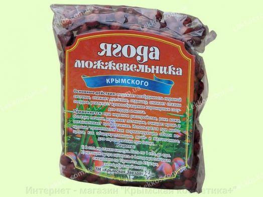 Ягода можжевельника Крымская Звезда 100 гр