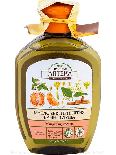 Масло для ванн и душа с мандарином и корицей Зеленая Аптека 250 гр