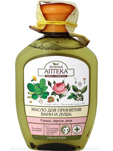 Масло для ванн и душа с сандалом, нероли и розой Зеленая Аптека 250 гр