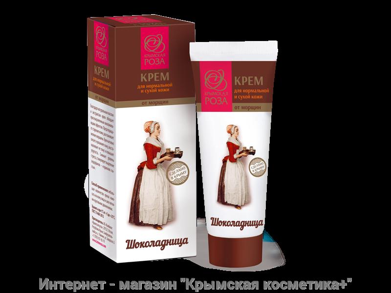 Крем для лица от морщин Шоколадница Крымская Роза 75 мл