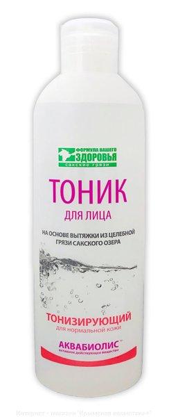 Тоник для лица Тонизирующий для нормальной кожи Формула Здоровья 200 мл