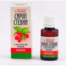Экстракт стевии с кизилом Крымская Стевия 20 мл