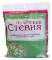 Воздушносухой лист стевии упаковка 100 гр