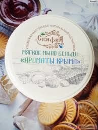 Мягкое мыло бельди Ароматы Крыма Скифия 100 мл