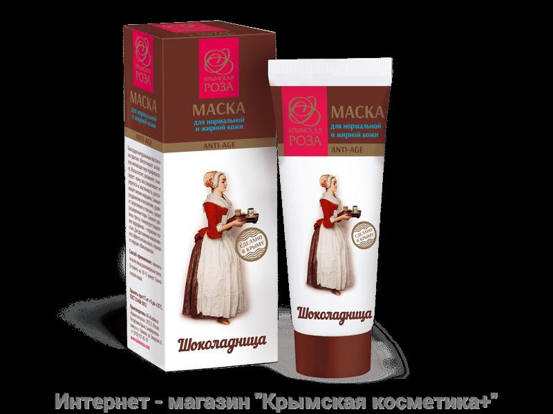 Маска для нормальной и жирной кожи лица Шоколадница Крымская Роза 75 мл