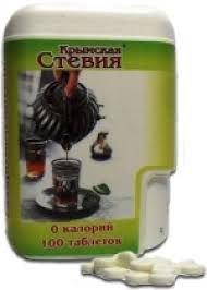 Сахарозаменитель Крымская Стевия 100 таб