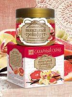 Сахарный скраб Ванильный грейпфрут Царство Ароматов 400 гр