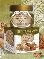 Сахарный скраб Мускатный орех Царство Ароматов 400 гр