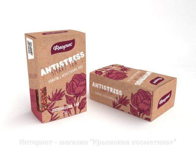 Травяной чай Антистресс 75 гр