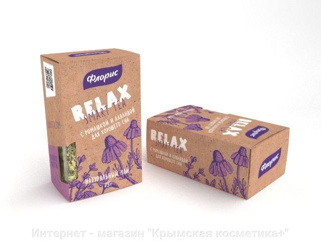 Релакс 21100