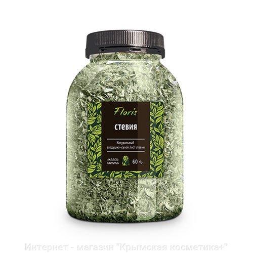 Чай Стевия 60 гр