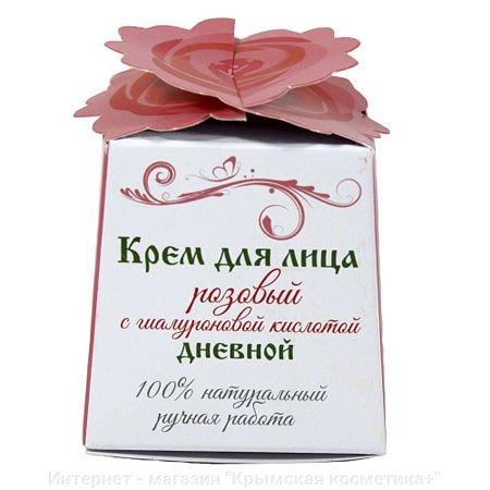 Крем для лица Розовый с гиалуроновой кислотой Скифия 40 мл
