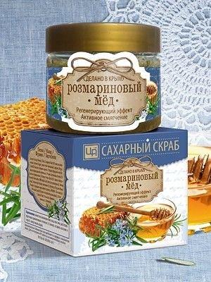Сахарный скраб Розмариновый мед Царство Ароматов 400 гр