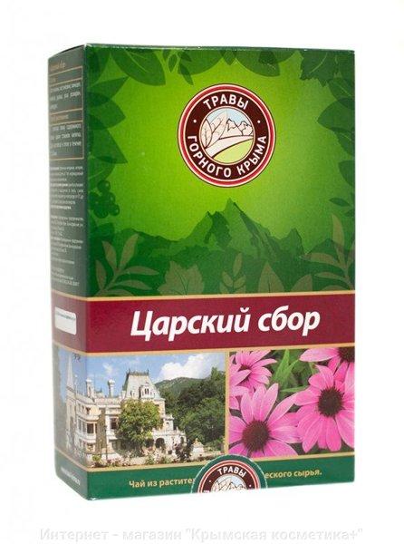 Чай Царский сбор Травы Горного Крыма  100 гр
