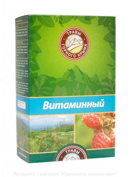 Травяной чай Витаминный сбор 100 гр