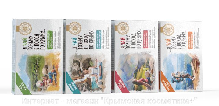 Набор чая Я чай возьму в поход по Крыму 40 гр