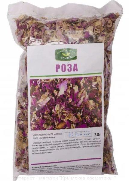 Чай из лепестков роз 30 гр