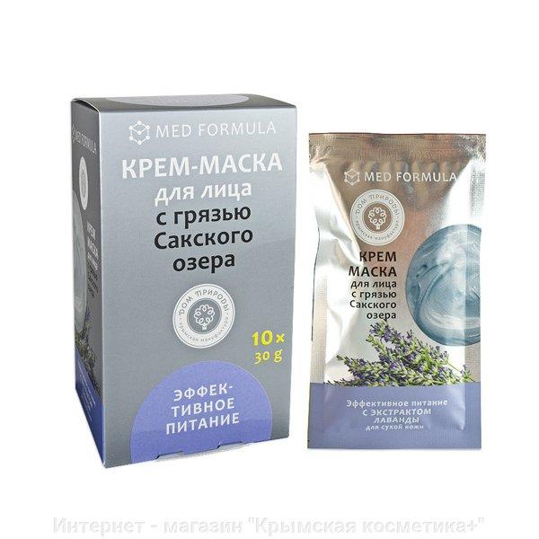 Маска Эффективное питание Мед Формула 30 гр 10 шт саше-пакетов