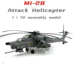 Сборная модель ударного Вертолета Ми-28