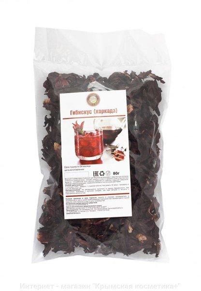 чай Гибискус каркадэ 80 гр