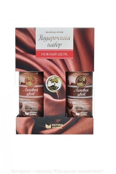Набор Нежный шелк шампунь и кондиционер-ополаскиватель Полида-Крым 200 мл