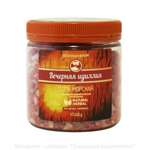 Соль для ванны Вечерняя идиллия Полиада-Крым 400 гр