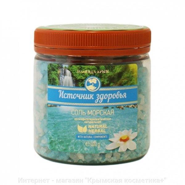 Морская соль Источник здоровья Полиада-Крым 400 гр