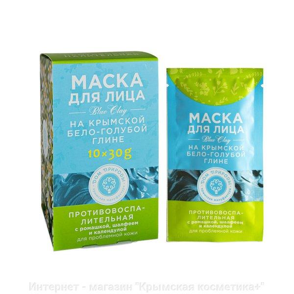 Маска для лица Противовоспалительная с ромашкой Дом Природы 10 саше по 30 гр