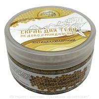 Скраб для тела медово-миндальный Скифия 170 гр
