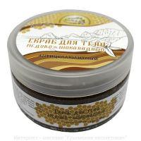 Скраб для тела медово-шоколадный Скифия 170 гр