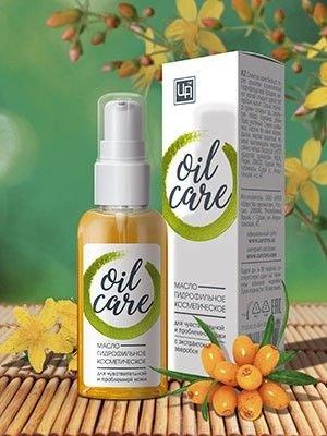 Гидрофильное масло для чувствительной кожи Ойл Кеа Царство Ароматов 30 мл