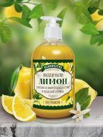 Жидкое мыло безсульфатное Лимон 460 мл