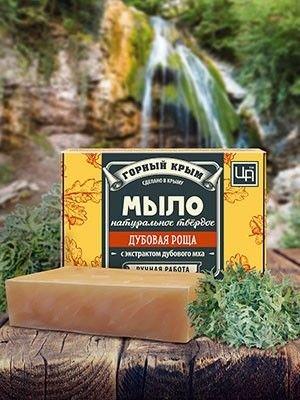 Крымское натуральное мыло Дубовая роща Царство Ароматов 82 гр