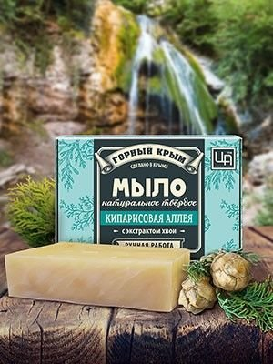Крымское натуральное мыло Кипарисовая аллея Царство Ароматов 82 гр