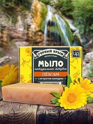 Крымское натуральное мыло Слезы зари Царство Ароматов 82 гр