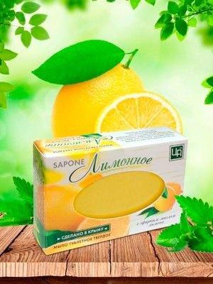 Мыло Сапон Лимонное Царство Ароматов 85 гр