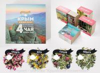 Набор чая плодово травяного №2 Крым Южный берег 140 гр