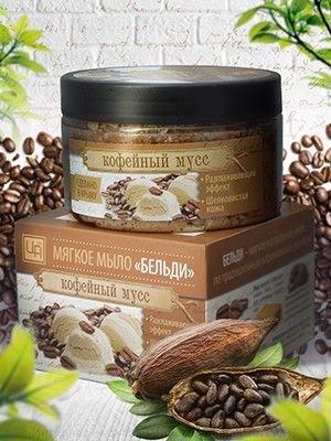 Мягкое мыло Бельди Кофейный мусс Царство Ароматов 250 мл