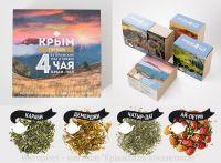 Набор чая плодово травяного №3 Крым Горный 140 гр