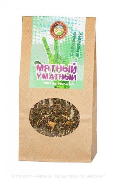 Травяной чай Мятный Уматный 100 гр