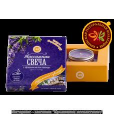 Массажная свеча с маслом лаванды Крымская Натуральная Коллекция 12 гр