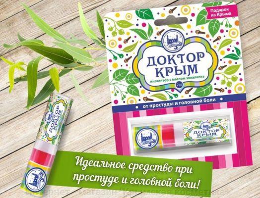 Ингалятор с маслом эвкалипта Доктор Крым 2 мл
