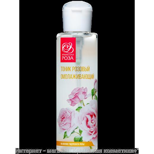 Тоник для лица Розовый Омолаживающий Крымская Роза 110 мл