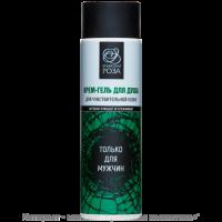 Крем-гель для душа мужской для чувствительной кожи Крымская Роза 250 мл
