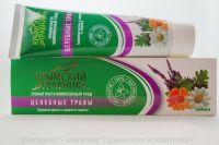 Зубная паста Целебные травы Крымский Травник 100 мл