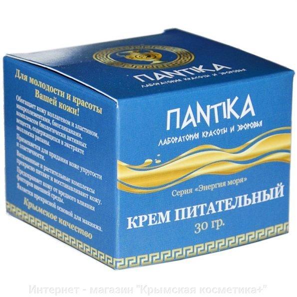 Крем для лица Питательный Энергия моря Пантика 30 гр